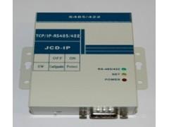 串口联网服务器, 机房监控软件