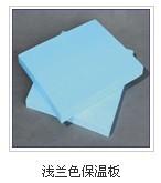 聚乙烯PEF空调保温材料
