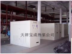 风冷螺杆式冷水热泵机组, 商用地源热泵