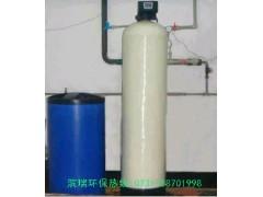 湖南锅炉水处理设备