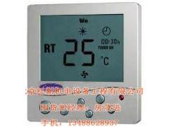 中央空调风机盘管液晶温控器, 中央空调末端设备