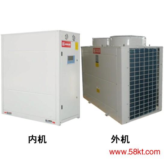 分体式风冷工业冷水机