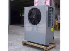三联空气能泵热水机组