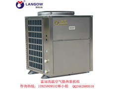 空气能高温热泵热水机, 5匹10匹出水温度65-85度