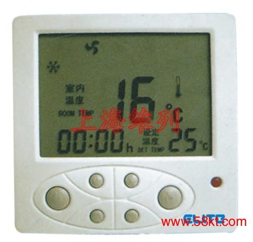 房间数字温控器