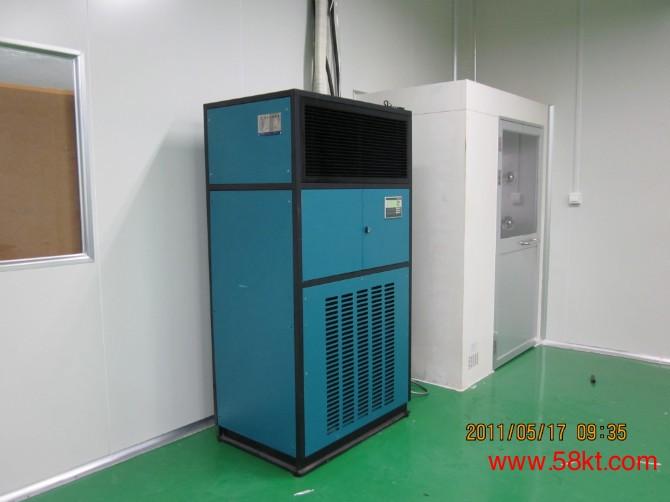 杭州恒温恒湿空调机