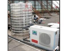 四川宾馆专用节能热水器