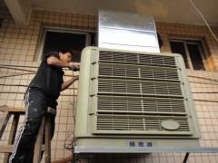 三明网吧蒸发式环保空调