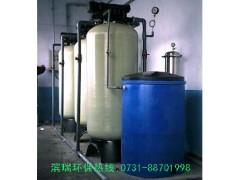 株洲燃气锅炉软水器