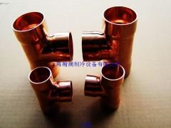 焊接式紫铜三通, 商用空调、中央空调、船用空调用