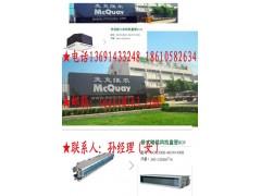 北京麦克维尔MCW风机盘管