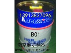 汉钟压缩机冷冻油HBR-B01
