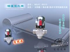 恒温混水阀, 热泵地暖恒温阀