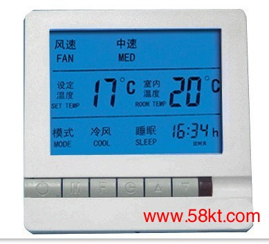 空调末端液晶温控器