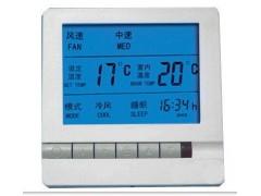 空调末端液晶温控器, 德州温控器、三速开关、电动阀