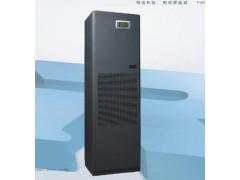 艾默生恒温恒湿机房专用空调