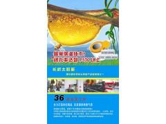 潮州太阳能热水器