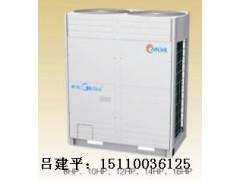 美的MDV中央空调16P, 美的16P中央空调
