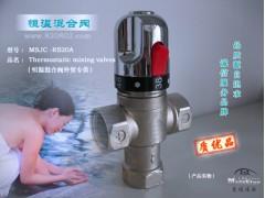 曼德达尔六分中央热水工程恒温阀, 热水器、热泵机组、锅炉专用