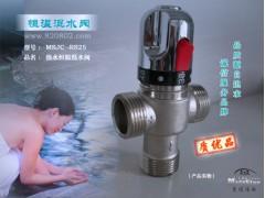 DN25空气能热泵工程恒温阀