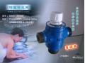 DN40热水工程专用恒温混水阀