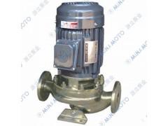源立不锈钢水泵