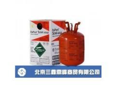 进口杜邦R404A制冷剂, 北京进口制冷剂杜邦R404A
