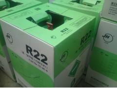 北京巨化制冷剂R22, 北京正品巨化R22制冷剂价格