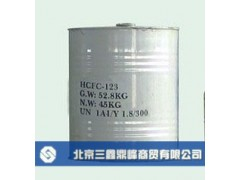 国产制冷剂R123, 北京国产制冷剂R123价格