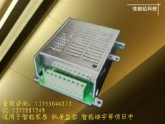 大金空调远程监控P板, 大金机房柜机挂机