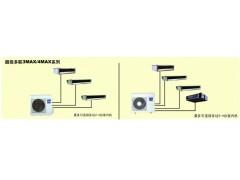 家用超级多联3MX/4MX中央空调, 适用面积60-120平米