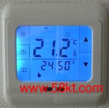 触摸屏编程电采暖温控器