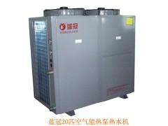 20匹空气能热泵热水机循环直热式
