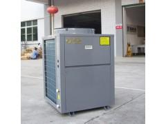 5匹商用空气能热泵热水器, 可供应3-5吨生活热水/天