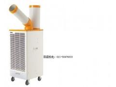 瑞电工业移动空调