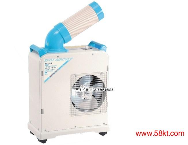 日本冬夏工业移动空调