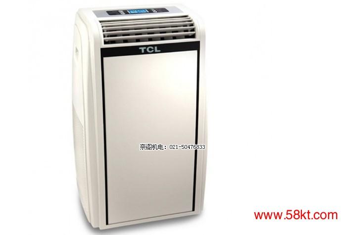 TCL家用移动空调