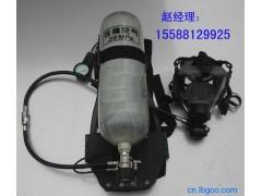 碳纤维空气呼吸器