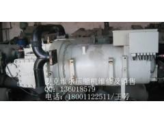 麦克维尔压缩机, 中央空调漏水维修
