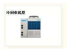 格力商用热水机