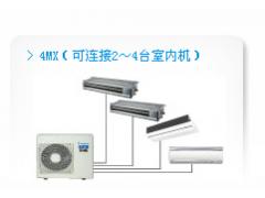 常州大金中央空调3MX/4MX