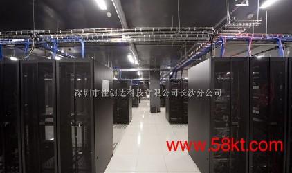 长沙机房监控系统
