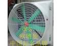 惠州抽风机