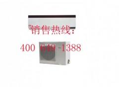 2匹挂式冷暖型防爆空调