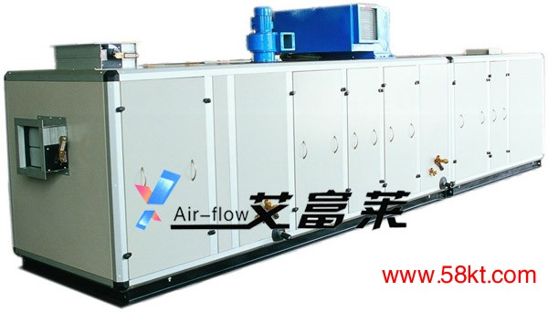 组合式净化空调机组