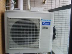 大金家用中央空调超级多联MX系