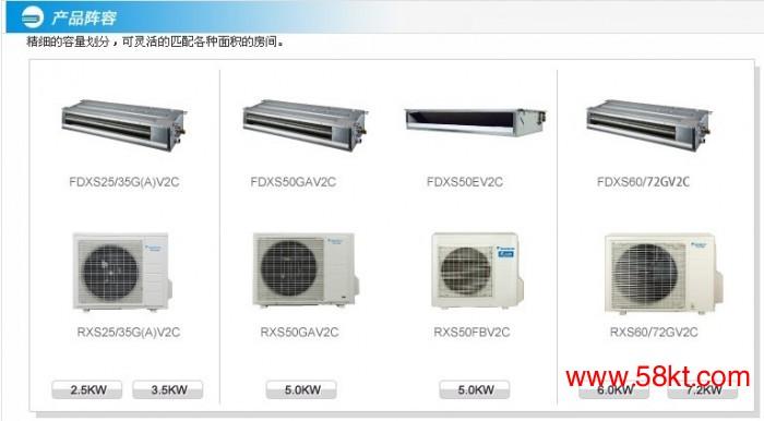 杭州大金一拖一分体风管机