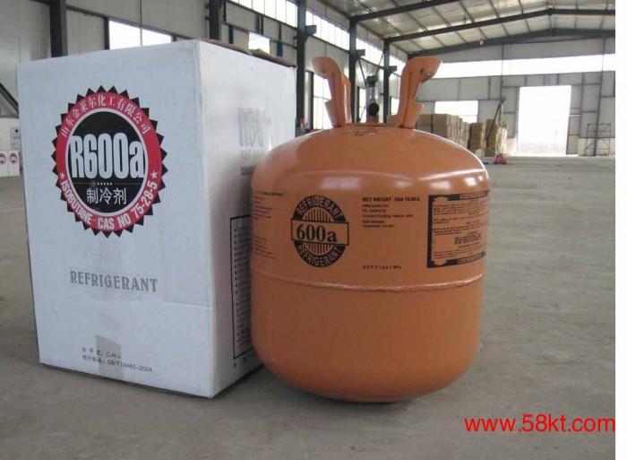 安徽R600A冰箱制冷剂