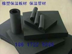 中央空调超级风管保温材料, B2橡塑保温材料