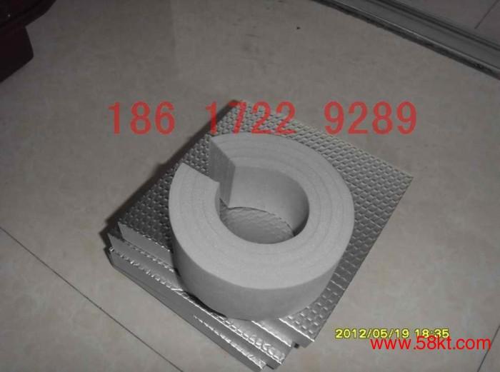 深圳聚乙烯保温板